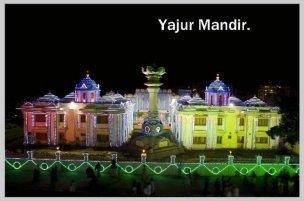 Divine Abode - Yajur mandiram