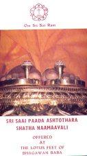 SriSaaiPaada