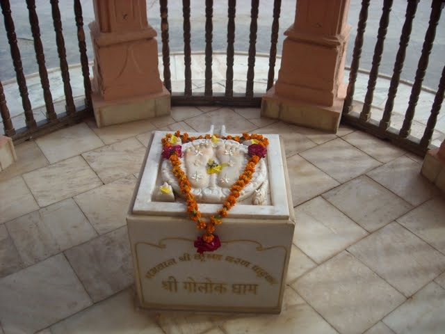 Krishna's Footprint,Somnath.jpg