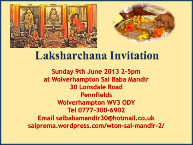 Invitation to Laksharchana June  9th 2013