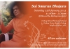 Sri Satya Sai Service Organisation UK Events January / February 2013