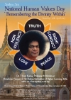 Sathya Sai National Human Values Day 2013 – Leicester Live Stream