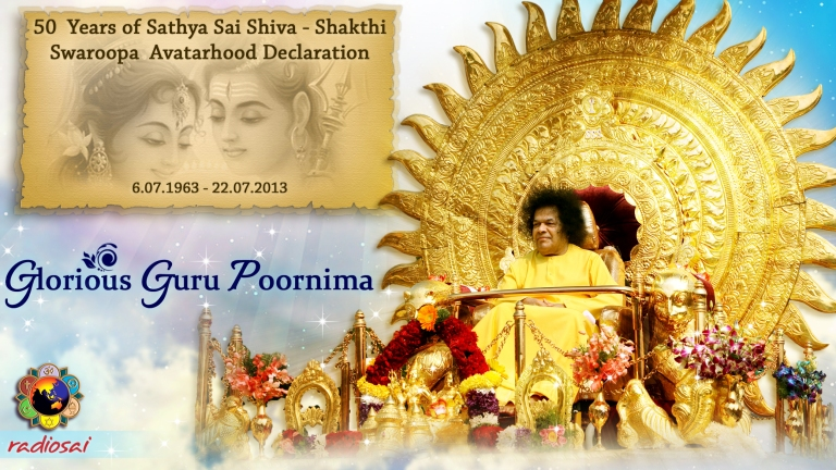 Glorious-Guru-Poornima-2013-wallpaper-high-res