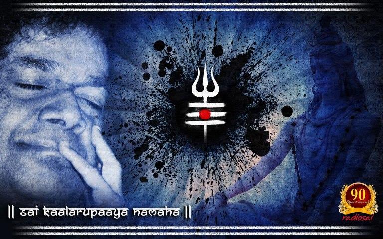 shivaratri-wallpaper-radiosai-desktop